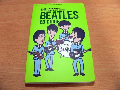 beatlesbook_01.jpg